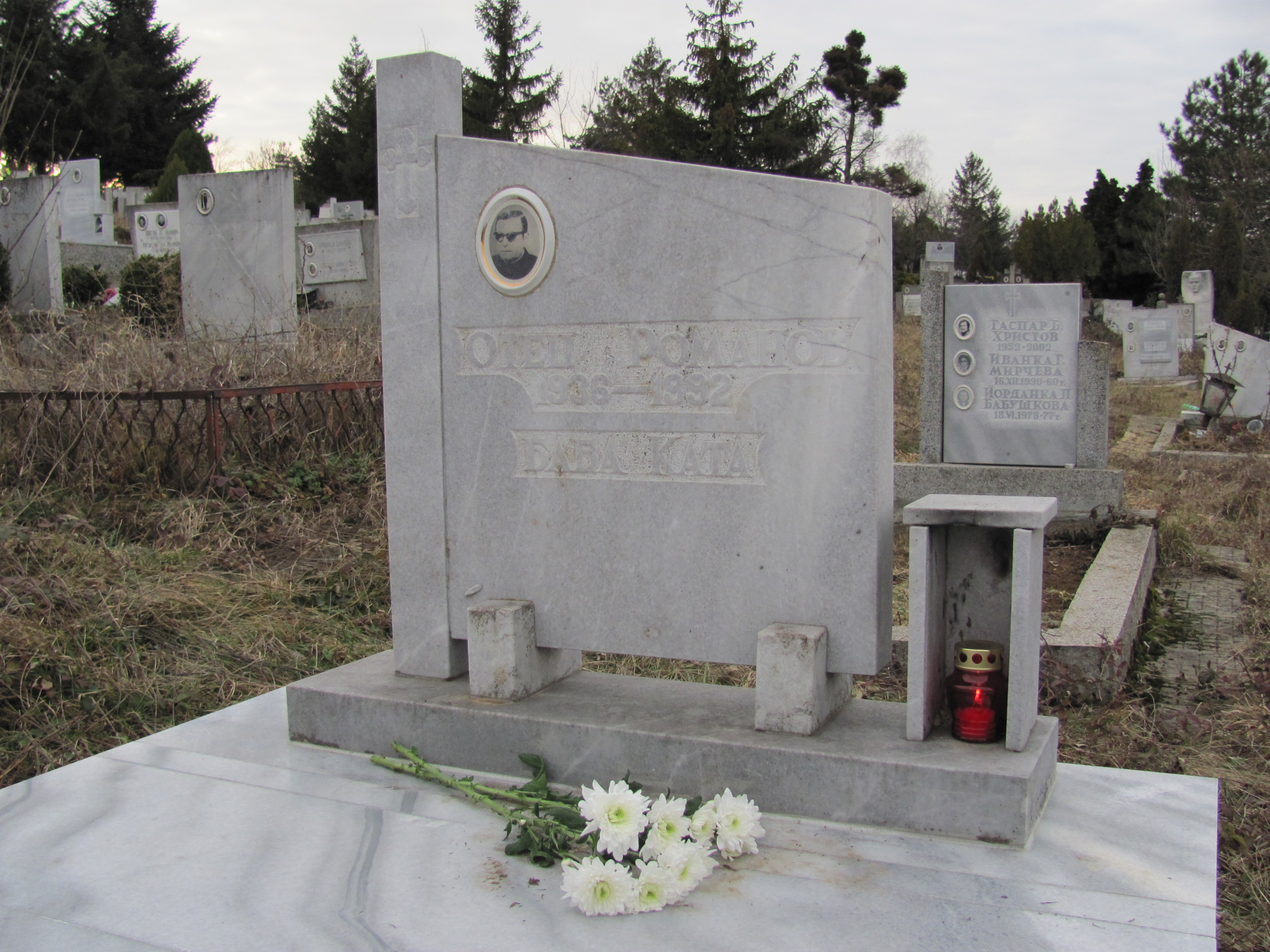 Гроб на Отец Филип