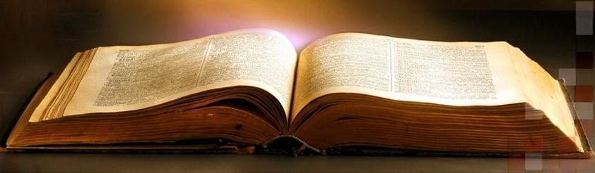 Четива: Второзаконие 11,18.26-28.32 Псалм 30 Римляни 3,21-25а Матей 7,21-27