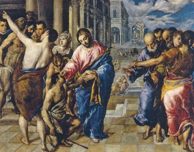 El Greco - Ges? ridona la vista al cieco nato