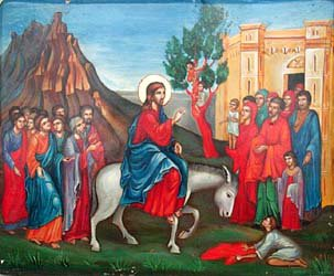 17 април – Палмова неделя (Връбница)