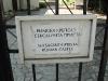 sexaginta_sexsaginta_prista_rousse_ruschuk_046