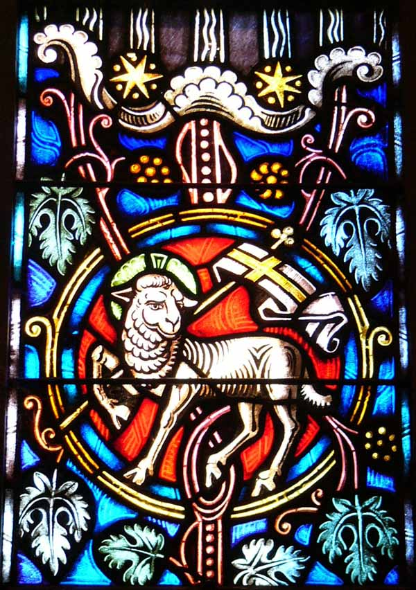 Агнец Божи (Agnus Dei)